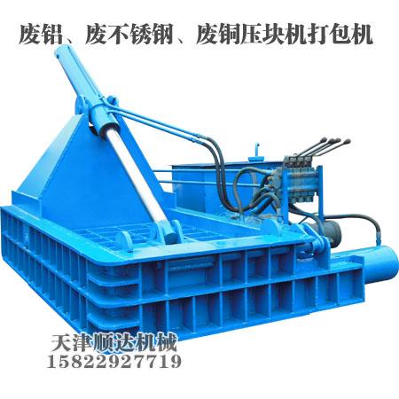 100吨废铁压块机废铁打包机